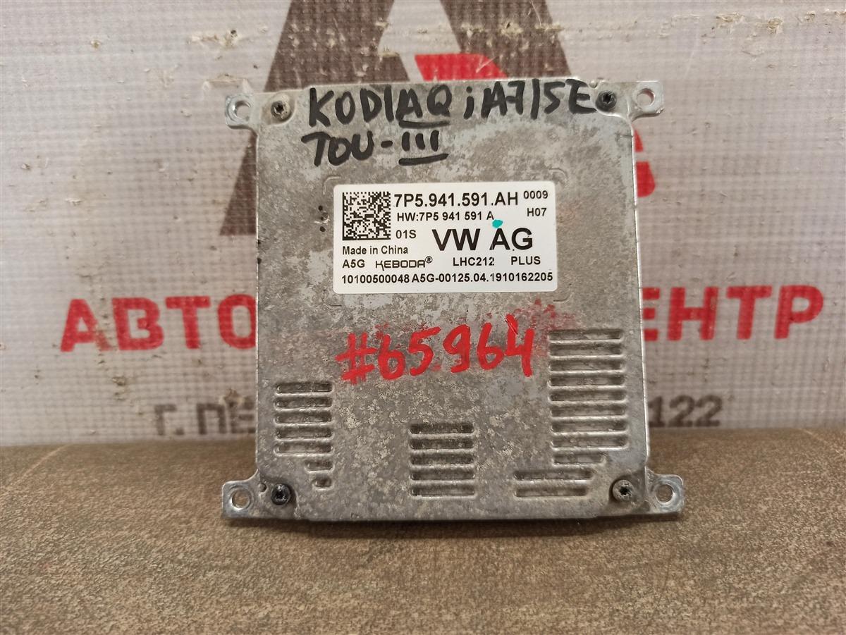 Фара - блок розжига диодной лампы (led) Skoda Kodiaq (2016-Н.в.)
