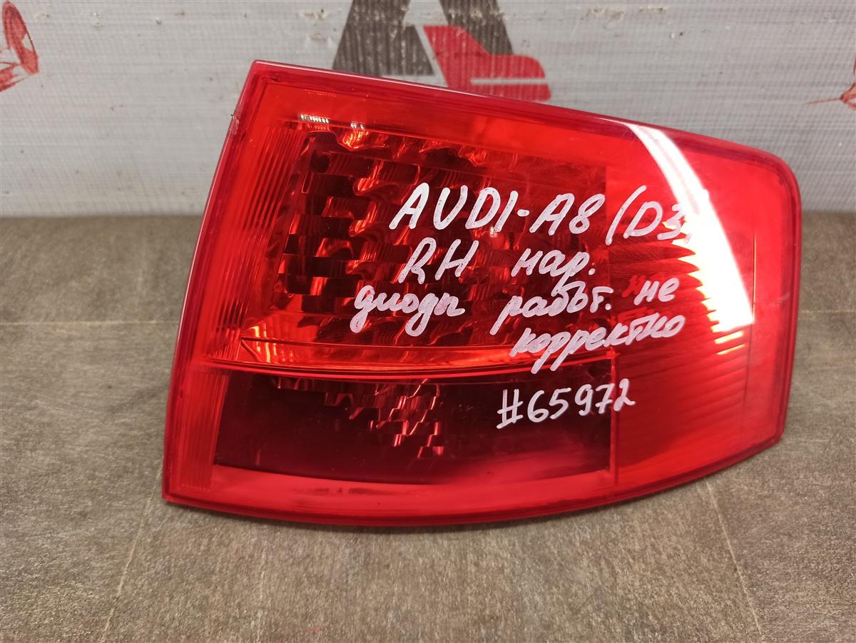 Фонарь правый Audi A8 (D3) 2003-2009