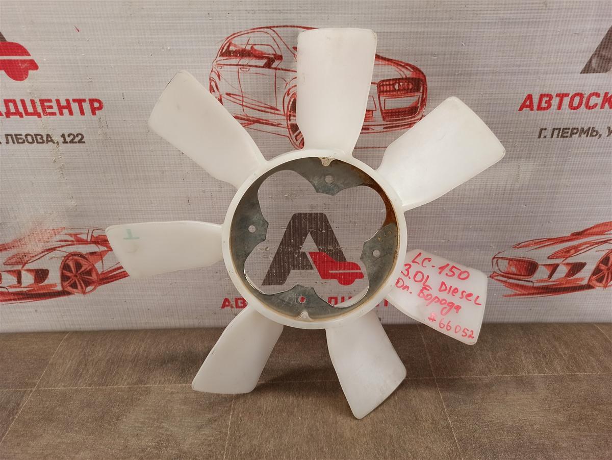 Вентилятор радиатора охлаждения - крыльчатка Toyota Land Cruiser Prado 150 (2009-Н.в.)