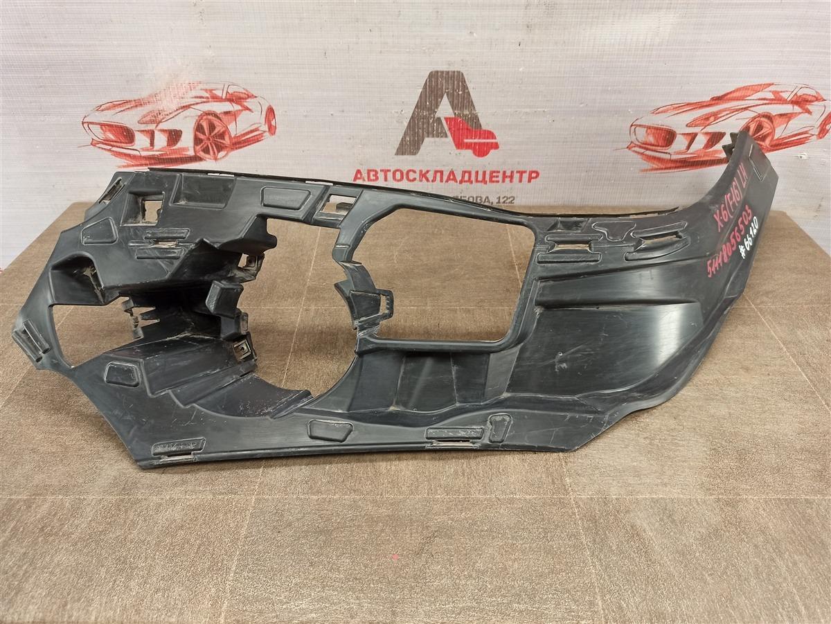 Кронштейн противотуманной фары / ходового огня Bmw X6-Series (F16) 2014-2019 левый