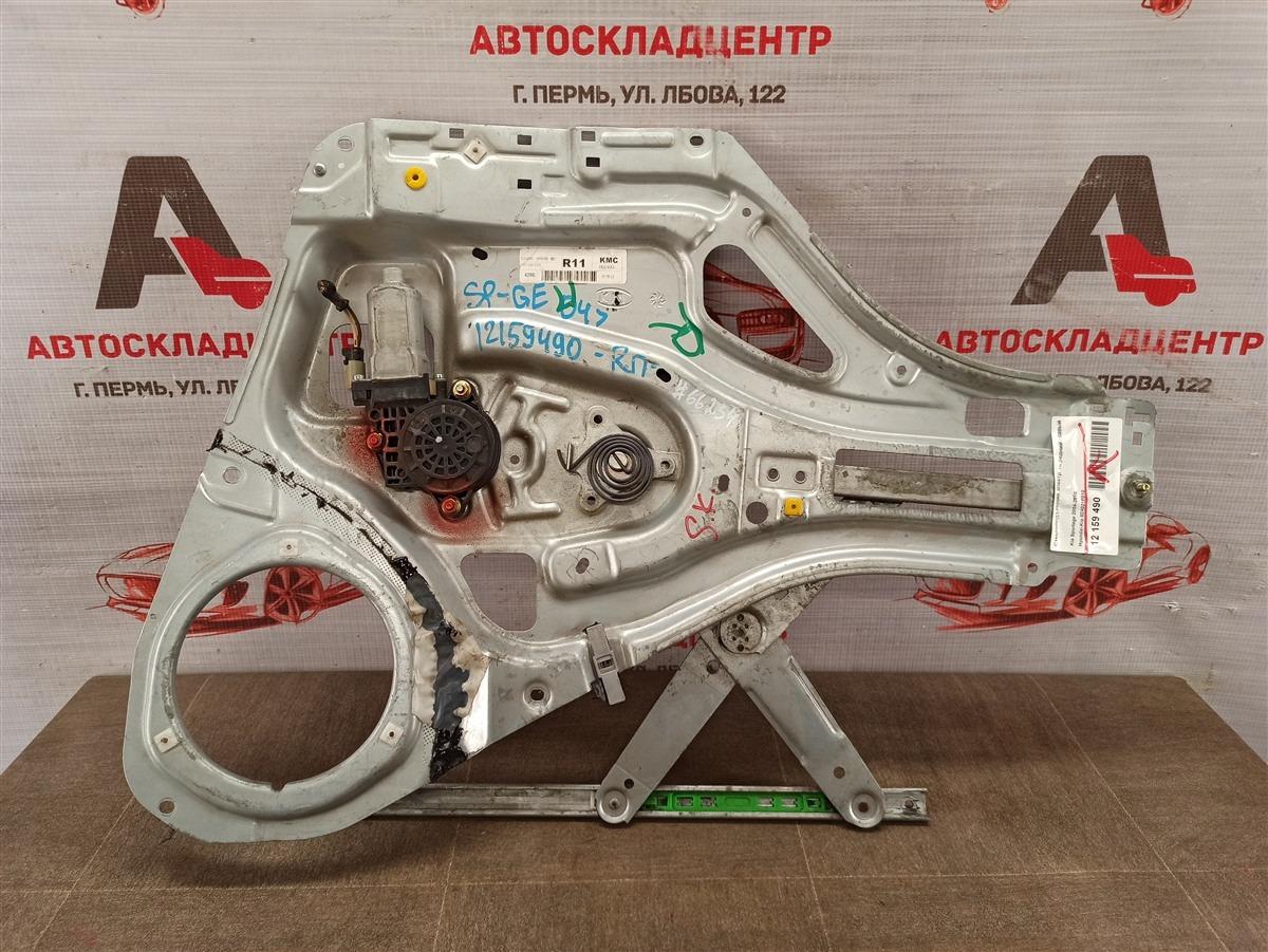 Стеклоподъемник Kia Sportage (2004-2010) передний правый