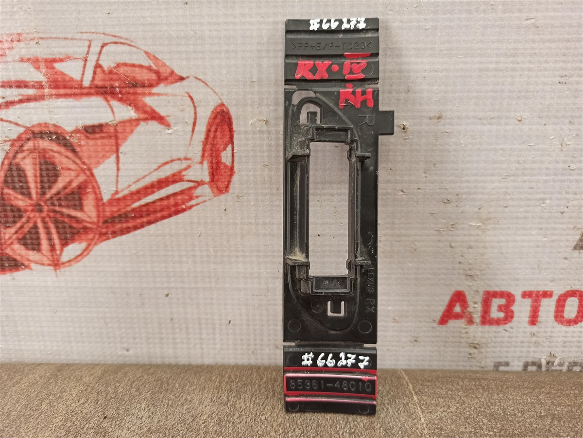 Кронштейн форсунки омывателя Lexus Rx -Series 2015-Н.в. 2015 правый