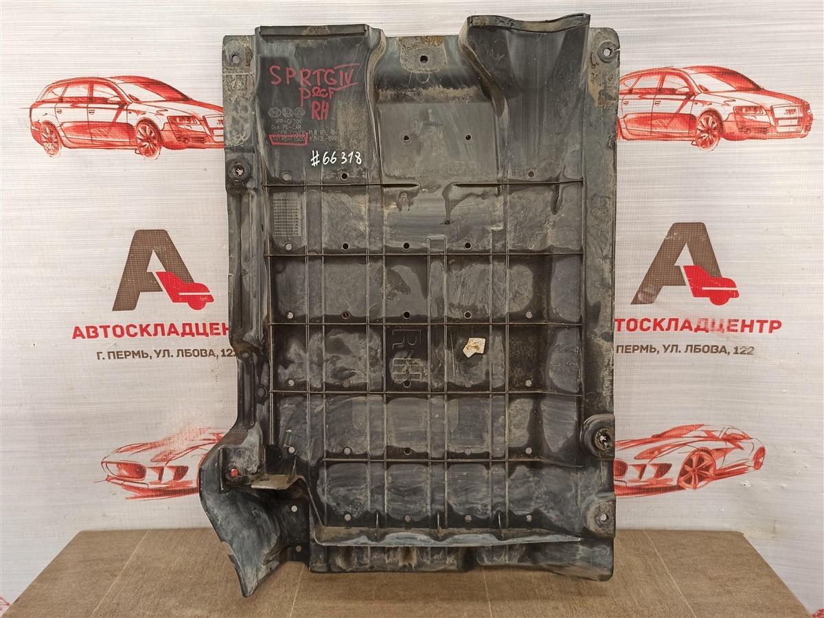 Защита днища кузова Kia Sportage (2016-Н.в.) правая