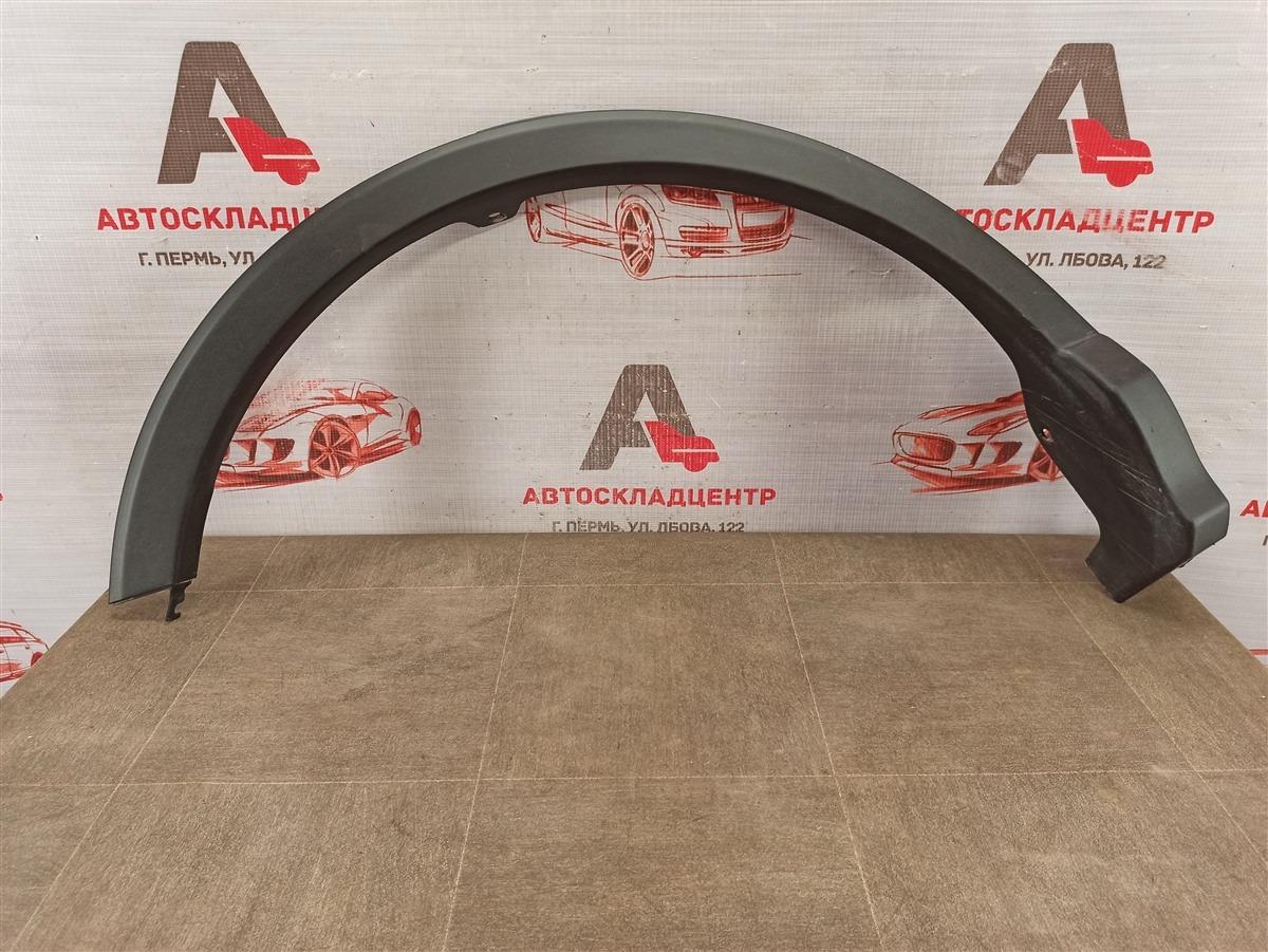 Накладка ( расширитель ) арки крыла - сзади справа Toyota Rav-4 (Xa40) 2012-2019 2015