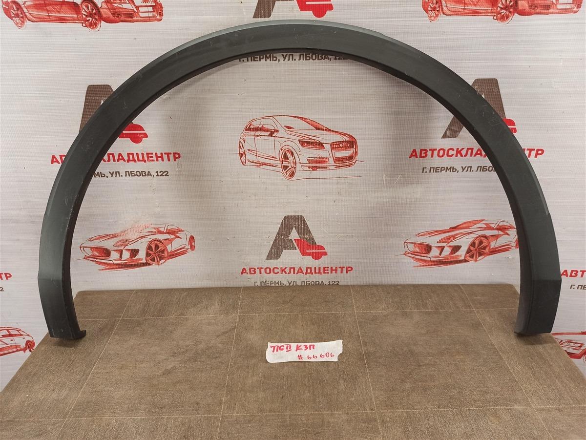 Накладка ( расширитель ) арки крыла - сзади справа Volkswagen Tiguan (2017-Н.в.)