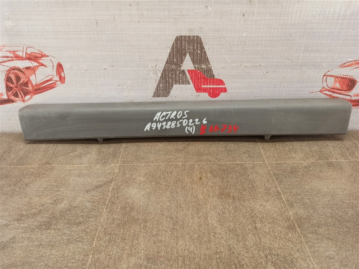 Подножка (накладка) бампера Mercedes Truck (Грузовые И Коммерческие) Axor