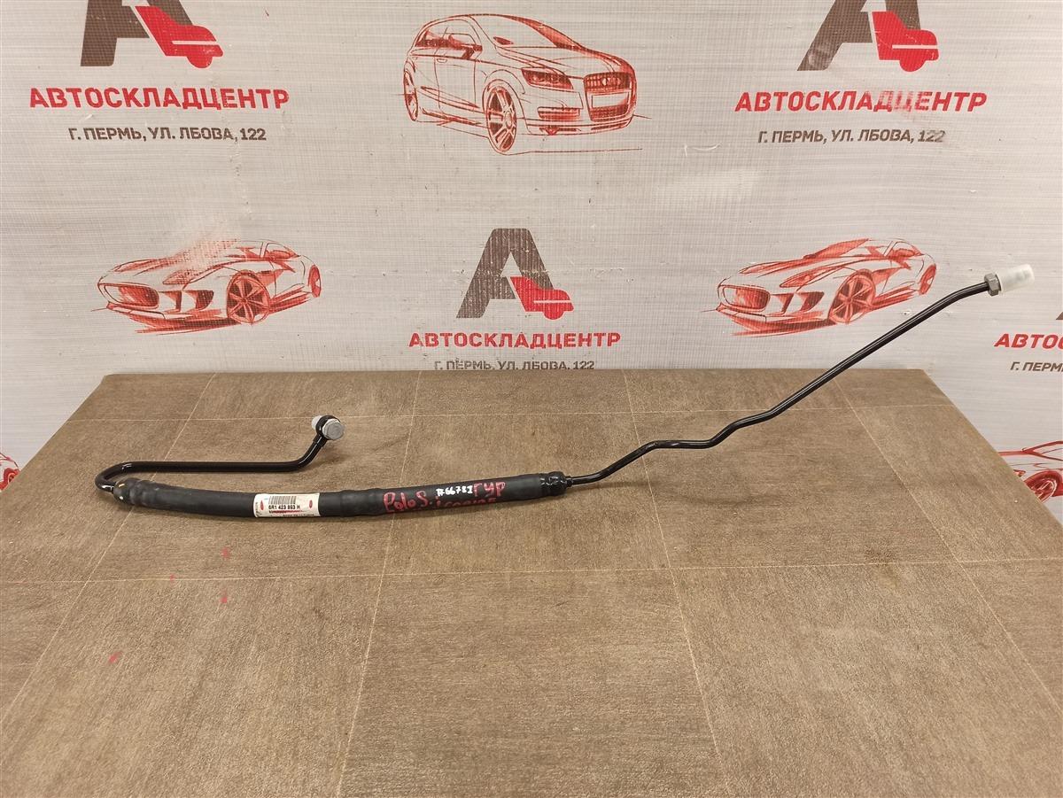 Рулевое управление - трубка гур Audi A1 (2010-2016)