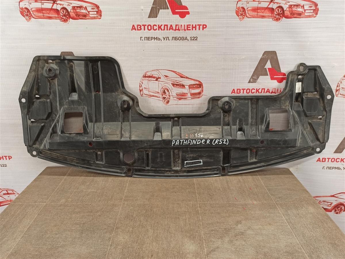 Пыльник бампера переднего нижний Nissan Pathfinder (2014-2017)