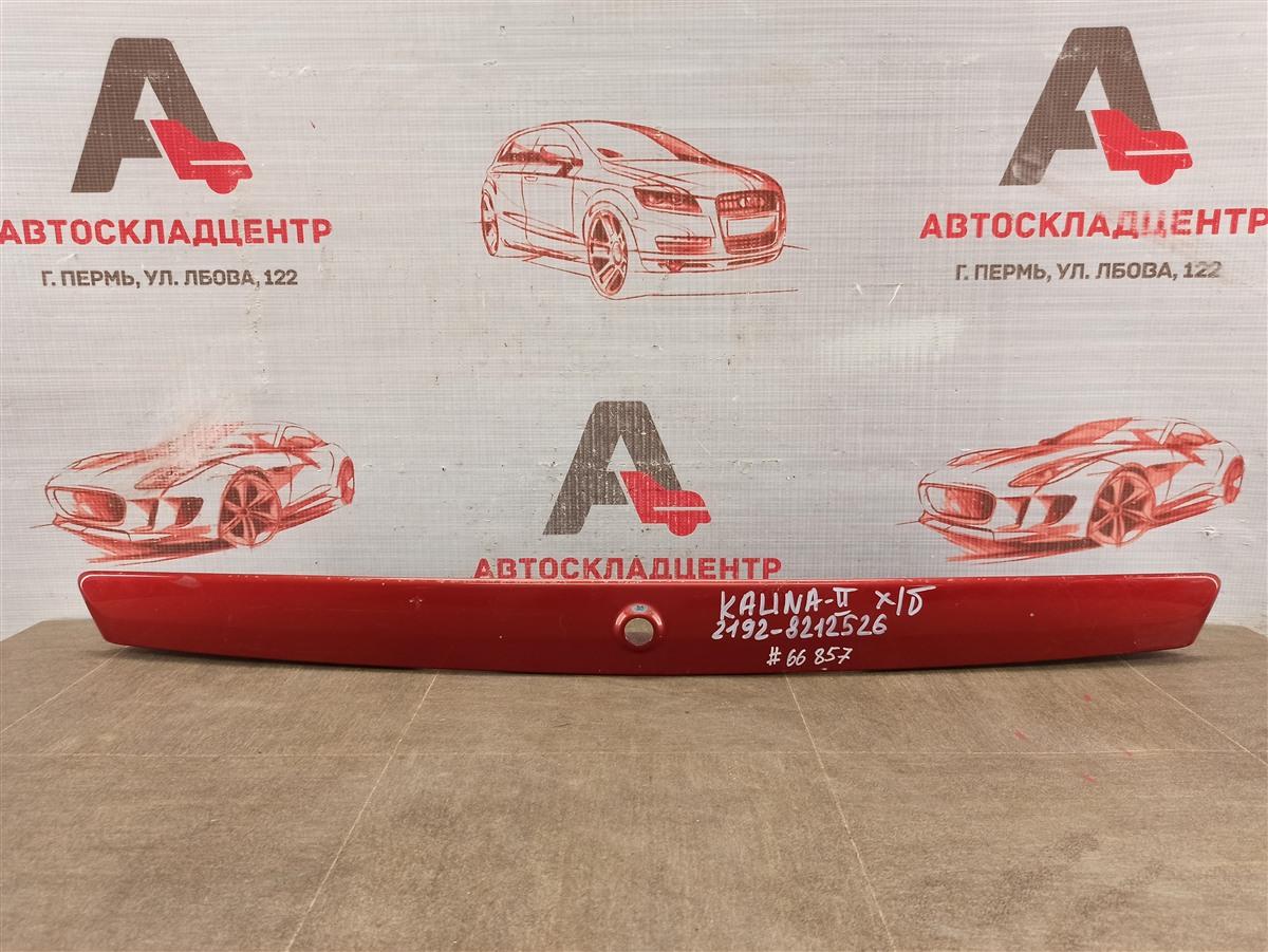 Ручка (молдинг) крышки багажника Lada Granta 2013