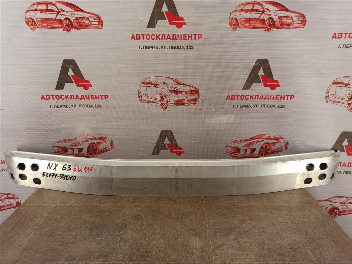 Усилитель бампера заднего Lexus Nx -Series 2014-Н.в.