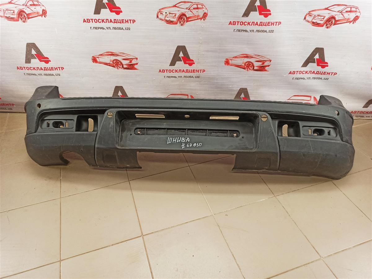 Бампер задний Chevrolet Niva 2009