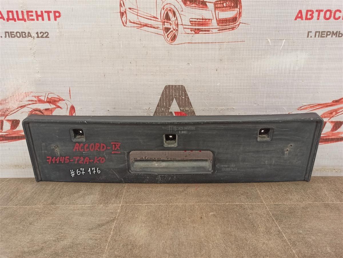 Планка (рамка) номерного знака Honda Accord 9 (2013-2015)
