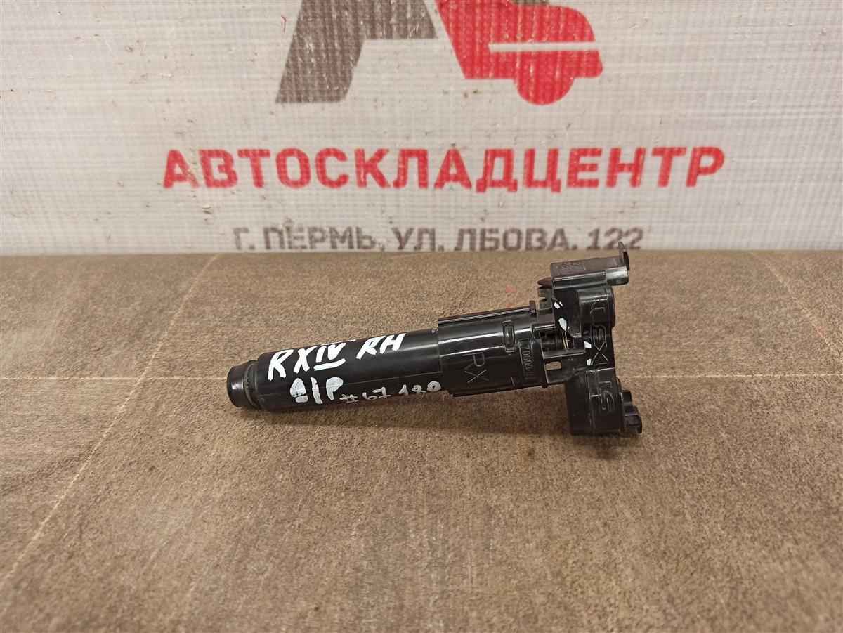 Форсунка омывателя фары Lexus Rx -Series 2015-Н.в. 2015 правая