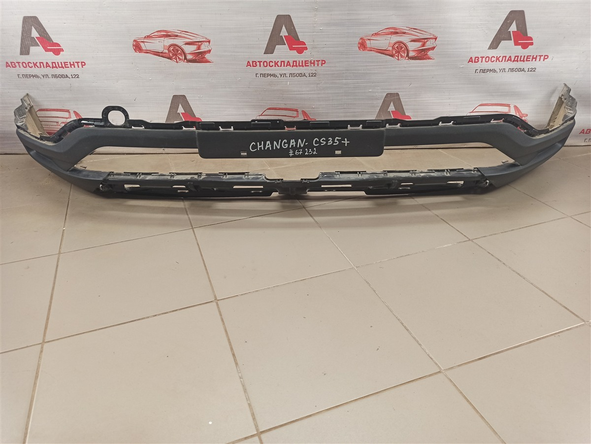 Бампер передний Changan Cs35 Plus (2018-Н.в.) нижний