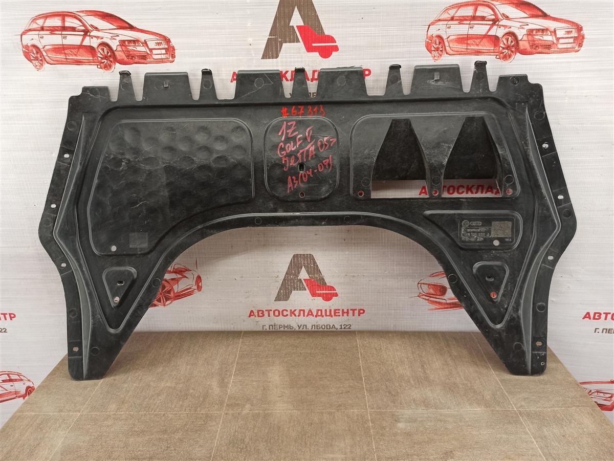 Защита моторного отсека - пыльник двс Volkswagen Golf (Mk5) 2003-2009
