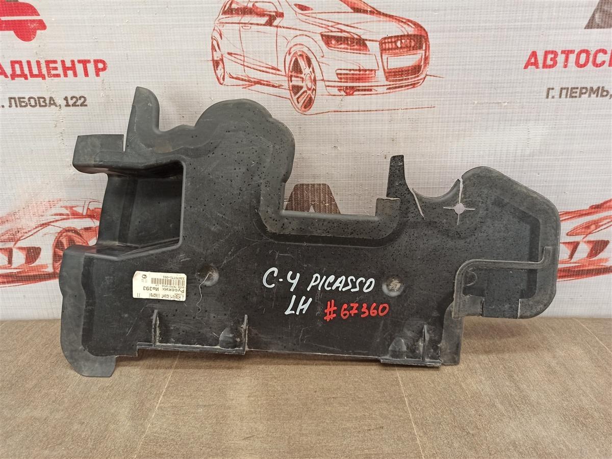 Дефлектор воздушного потока основного радиатора Citroen C4 Picasso 2007-2014 левый