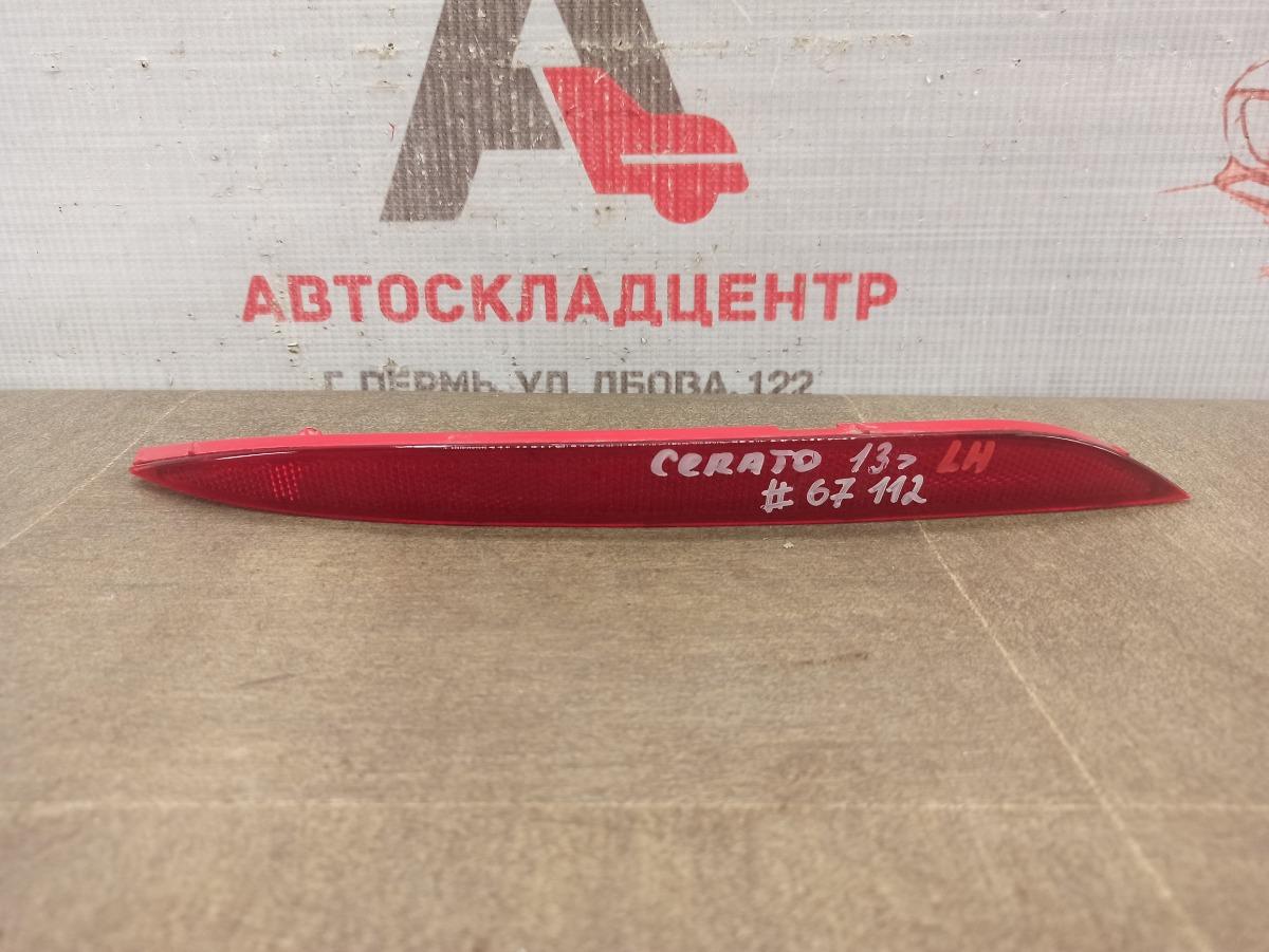 Отражатель (катафот) задний Kia Cerato (2013-Н.в.) 2013 левый