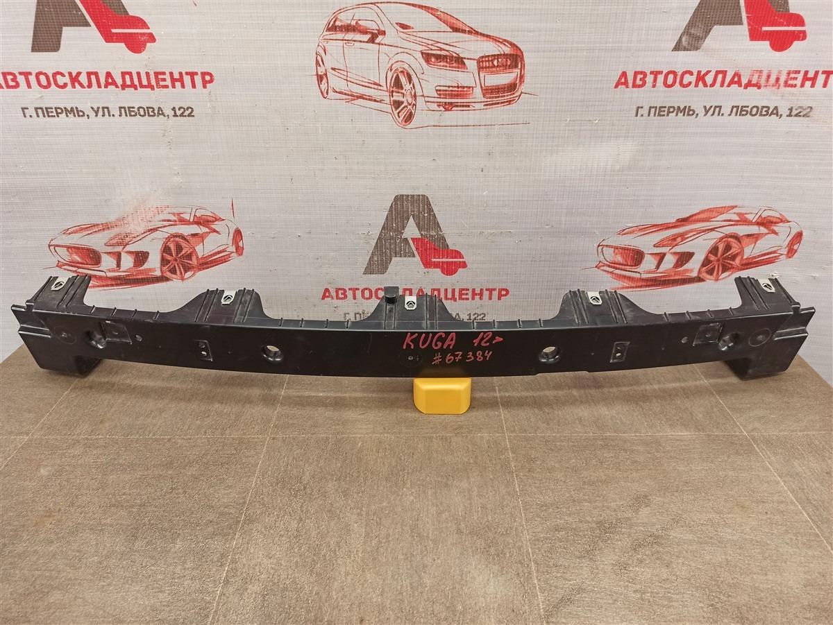Кронштейн бампера переднего центральный Ford Kuga 2011-2019