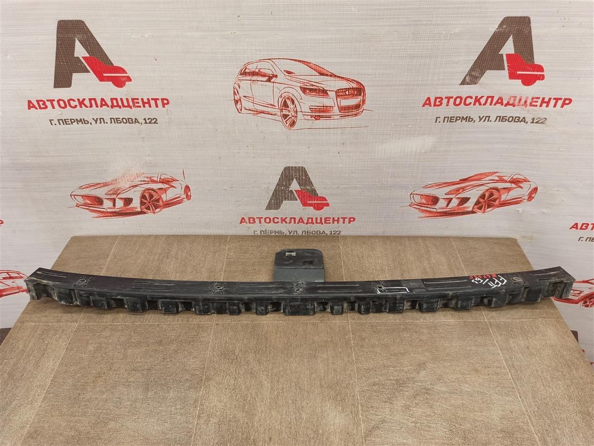 Кронштейн бампера заднего центральный Ford Focus 2 2004-2011