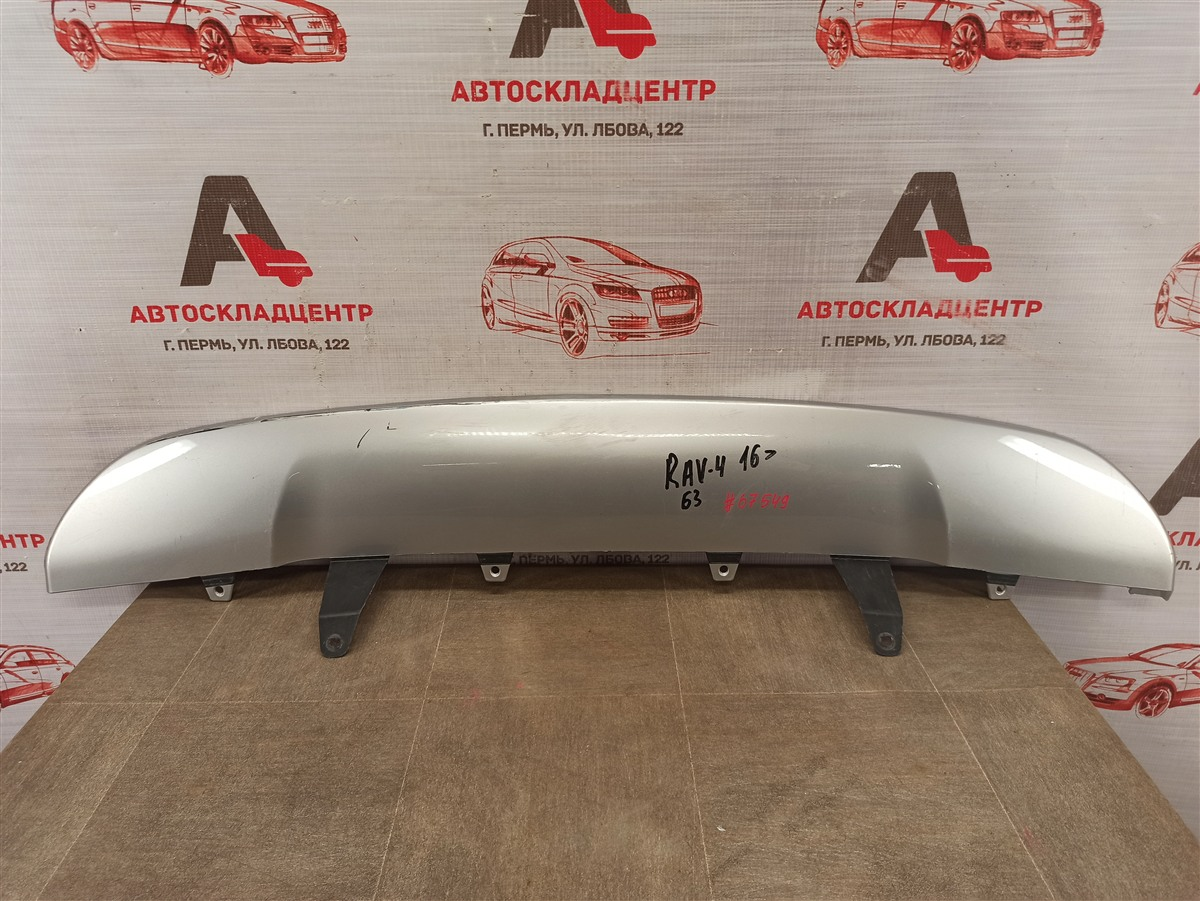 Спойлер (накладка) бампера заднего Toyota Rav-4 (Xa40) 2012-2019 2015