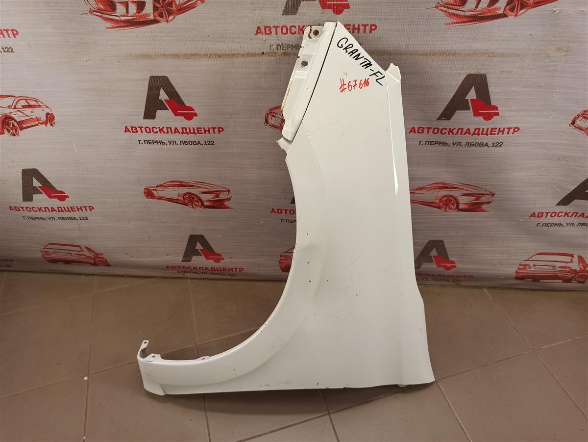 Крыло переднее левое Lada Granta 2018