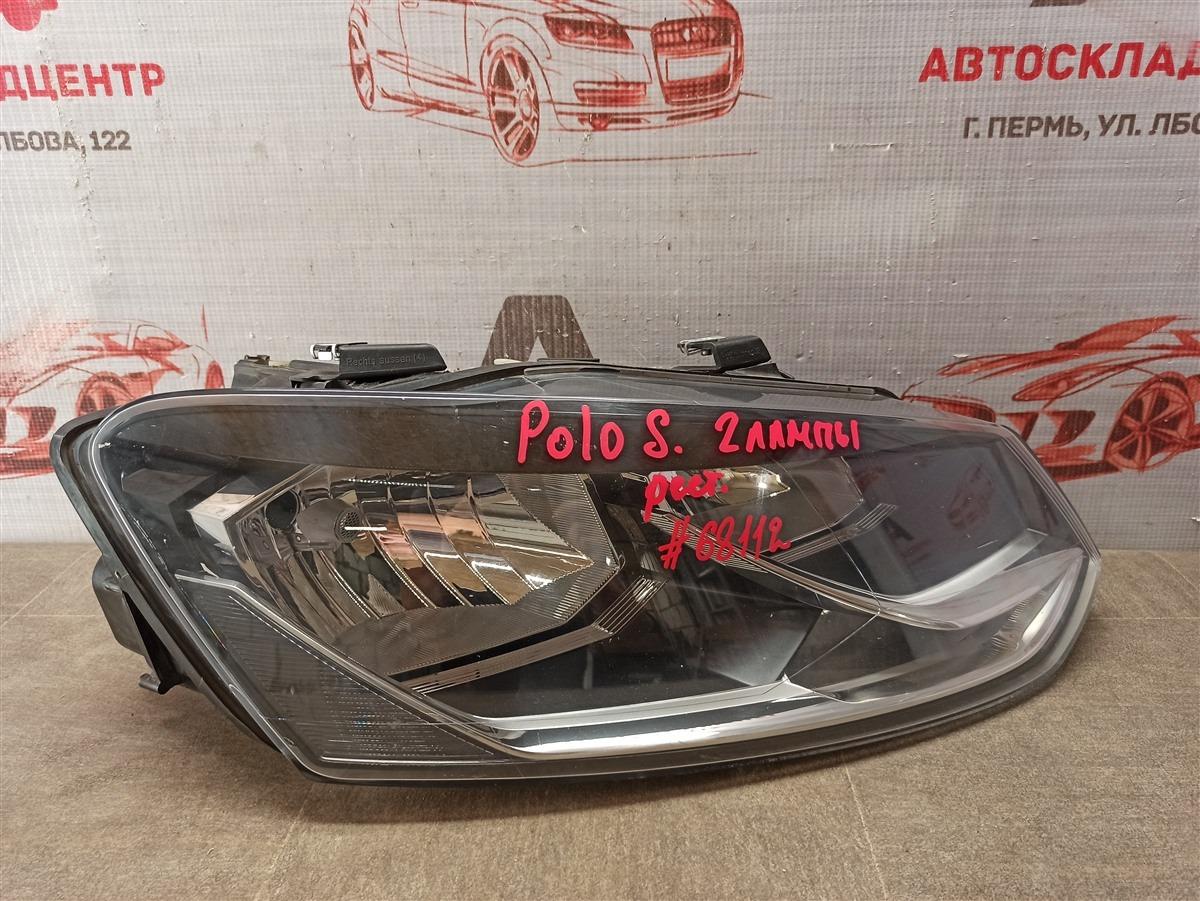 Фара правая Volkswagen Polo (Mk5) Седан 2010-2020