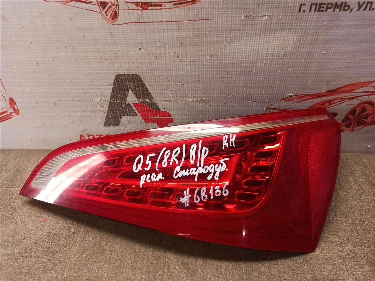 Фонарь правый Audi Q5 (2008-2017) 2008