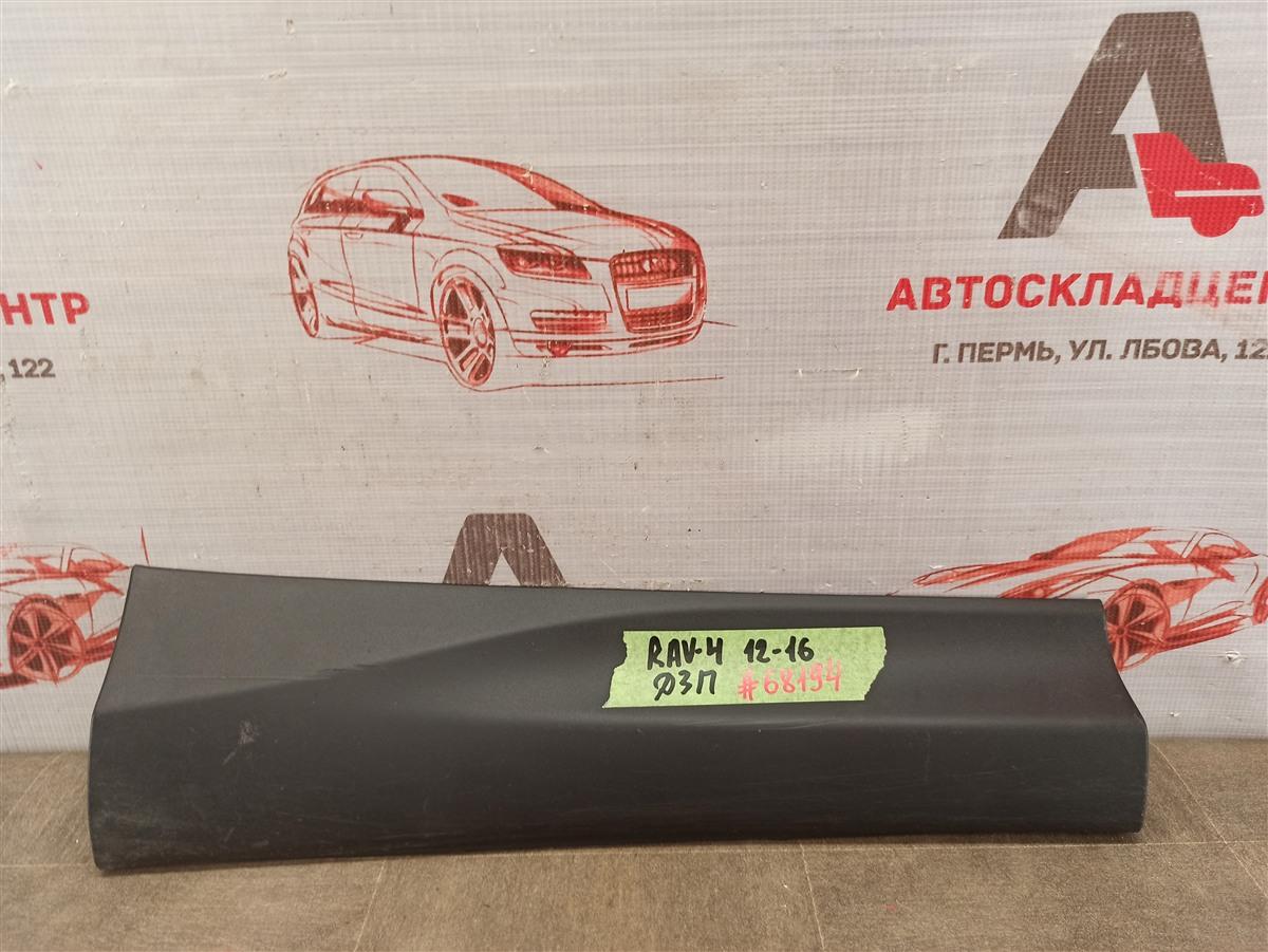 Накладка двери задней правой Toyota Rav-4 (Xa40) 2012-2019 2012