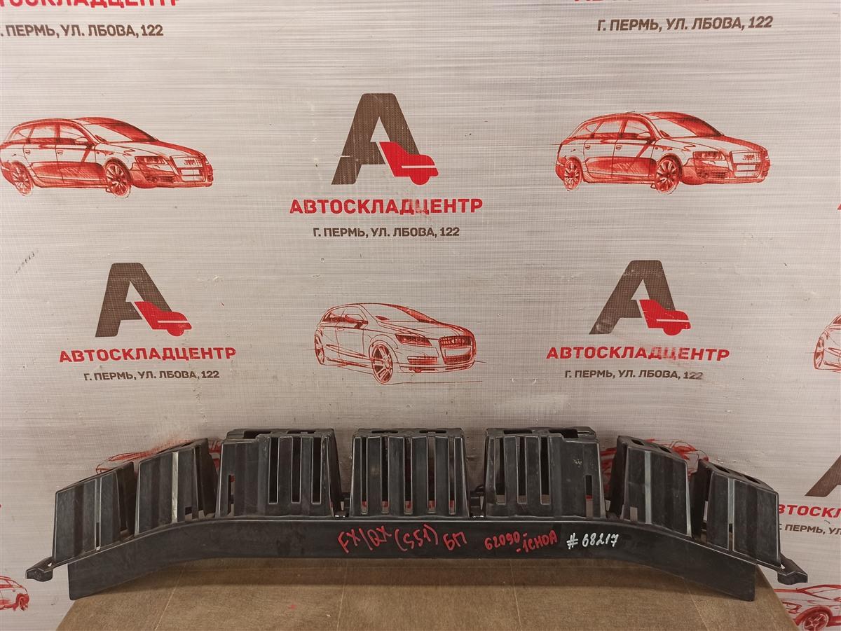 Абсорбер (наполнитель) бампера переднего Infiniti Fx-Series / Qx70 (S51) 2008-2019
