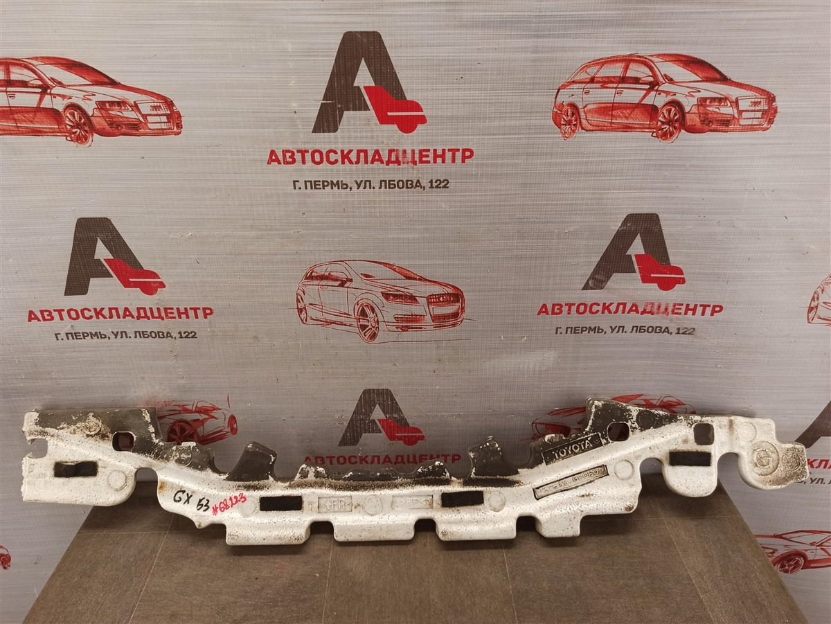 Абсорбер (наполнитель) бампера заднего Lexus Gx460 2009-Н.в.