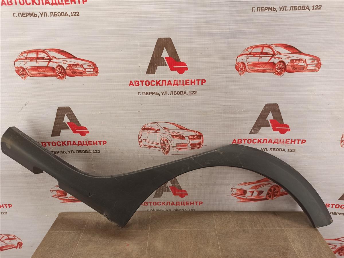 Накладка ( расширитель ) арки крыла - сзади слева Renault Sandero (2014-Н.в.)