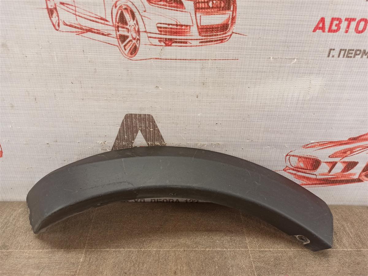 Накладка ( расширитель ) арки крыла на бампер - сзади справа Renault Sandero (2014-Н.в.)