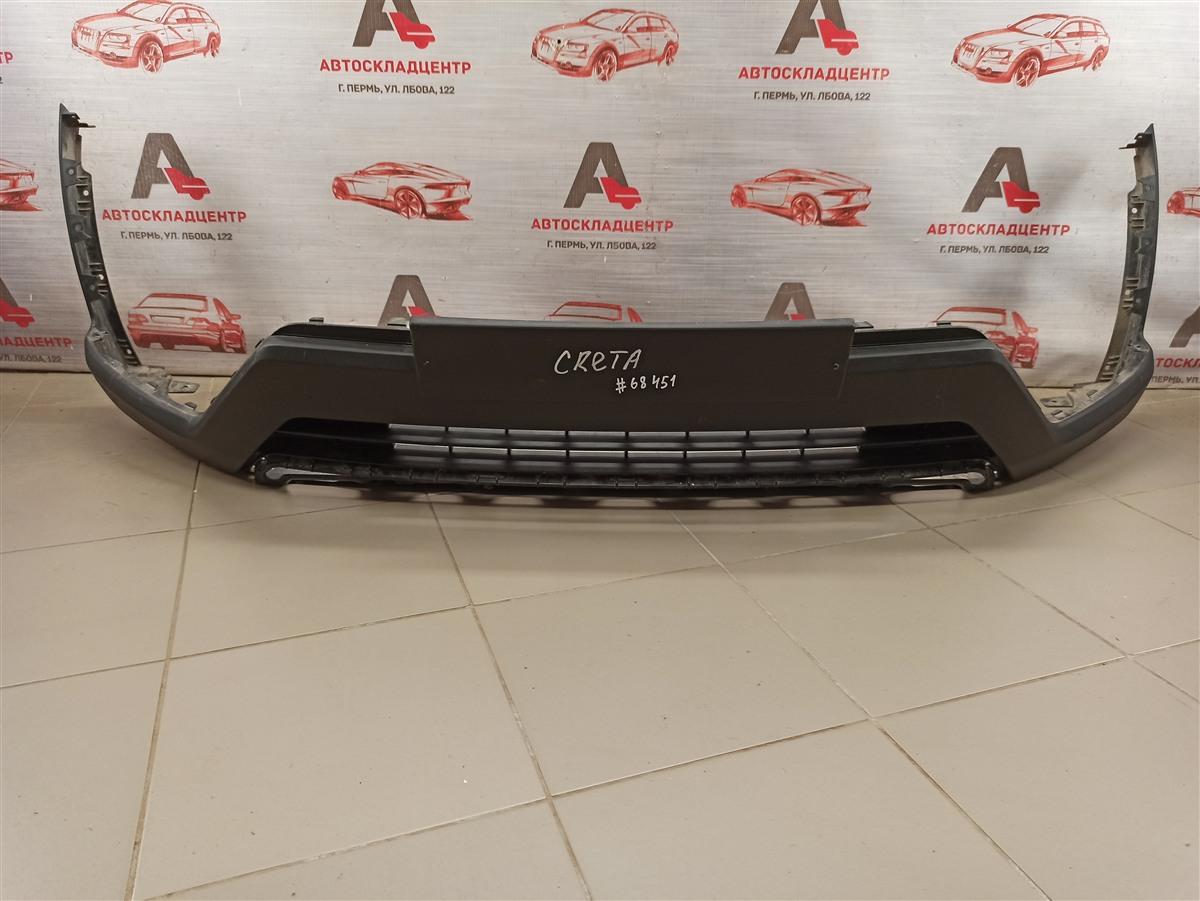 Бампер передний Hyundai Creta (2015-Н.в.) нижний