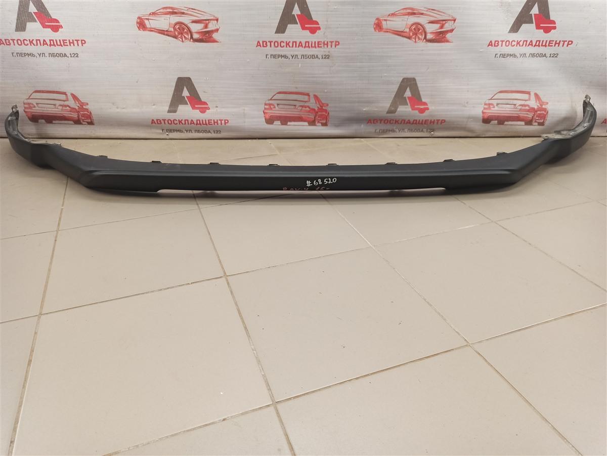 Спойлер (юбка) бампера переднего Toyota Rav-4 (Xa40) 2012-2019 2015