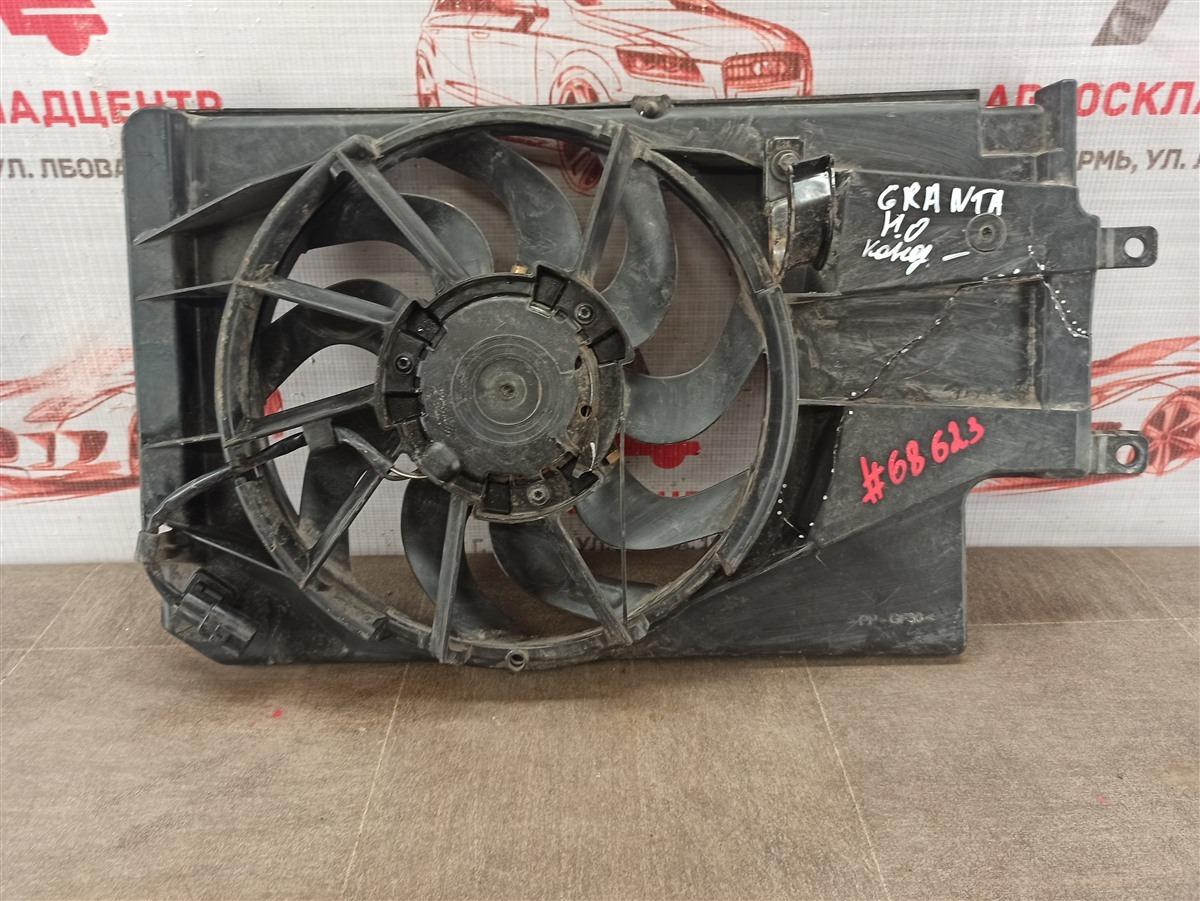 Диффузор радиатора охлаждения - в сборе Lada Granta