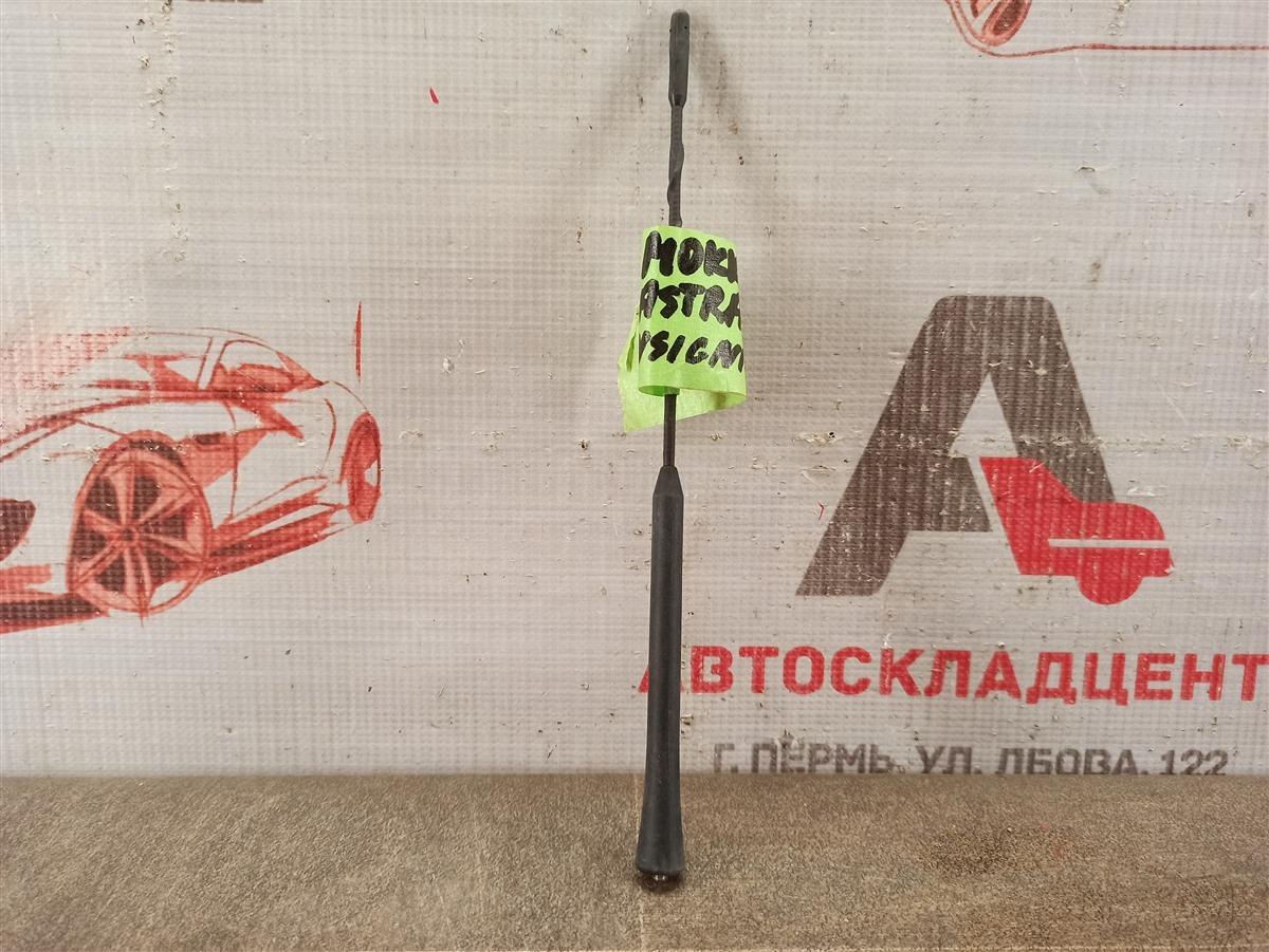 Антенна Opel Astra - J (2009-2015)