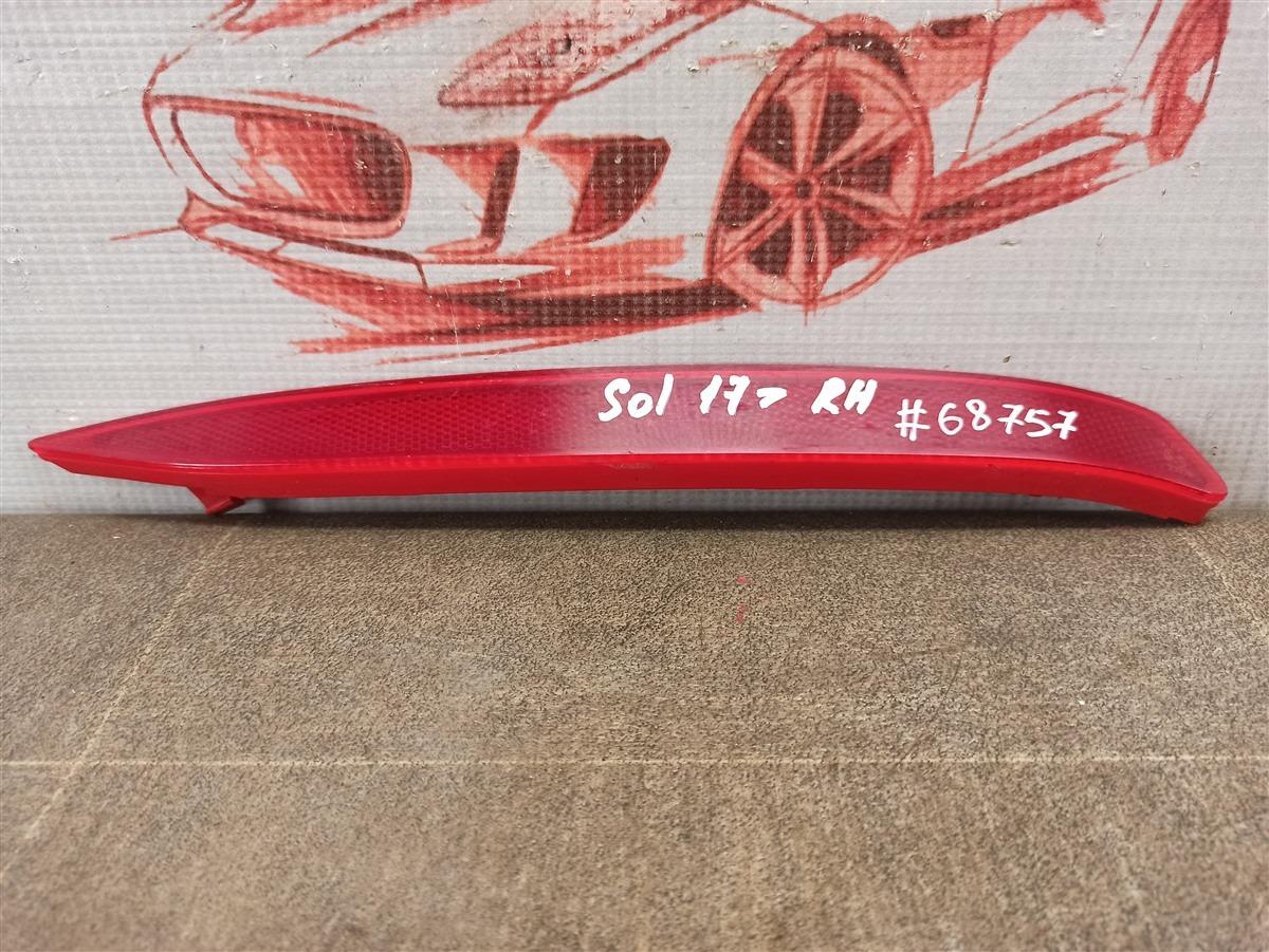 Отражатель (катафот) задний Hyundai Solaris (2017-Н.в.) 2020 правый