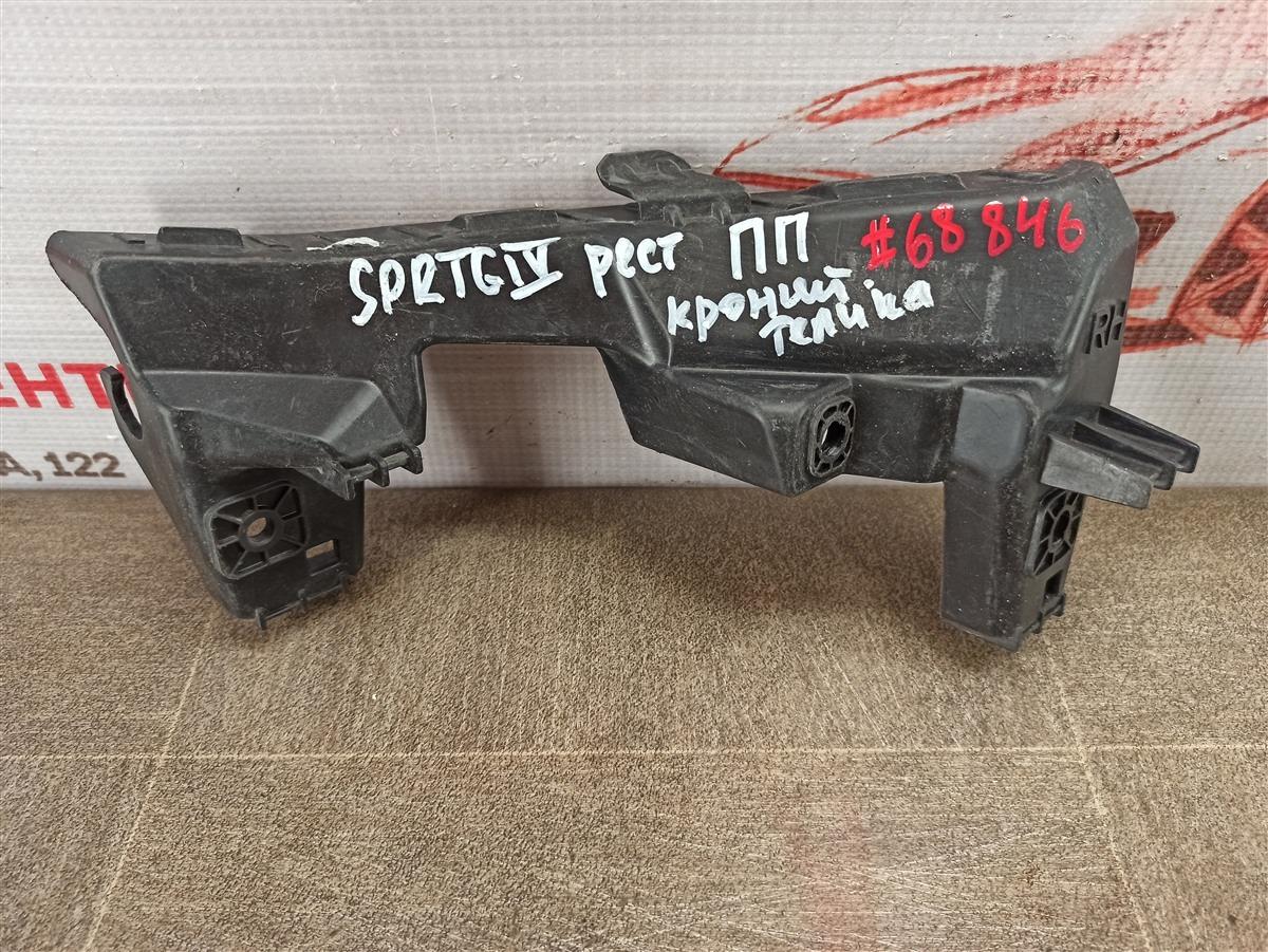 Кронштейн бампера переднего центральный Kia Sportage (2016-Н.в.) 2018 правый