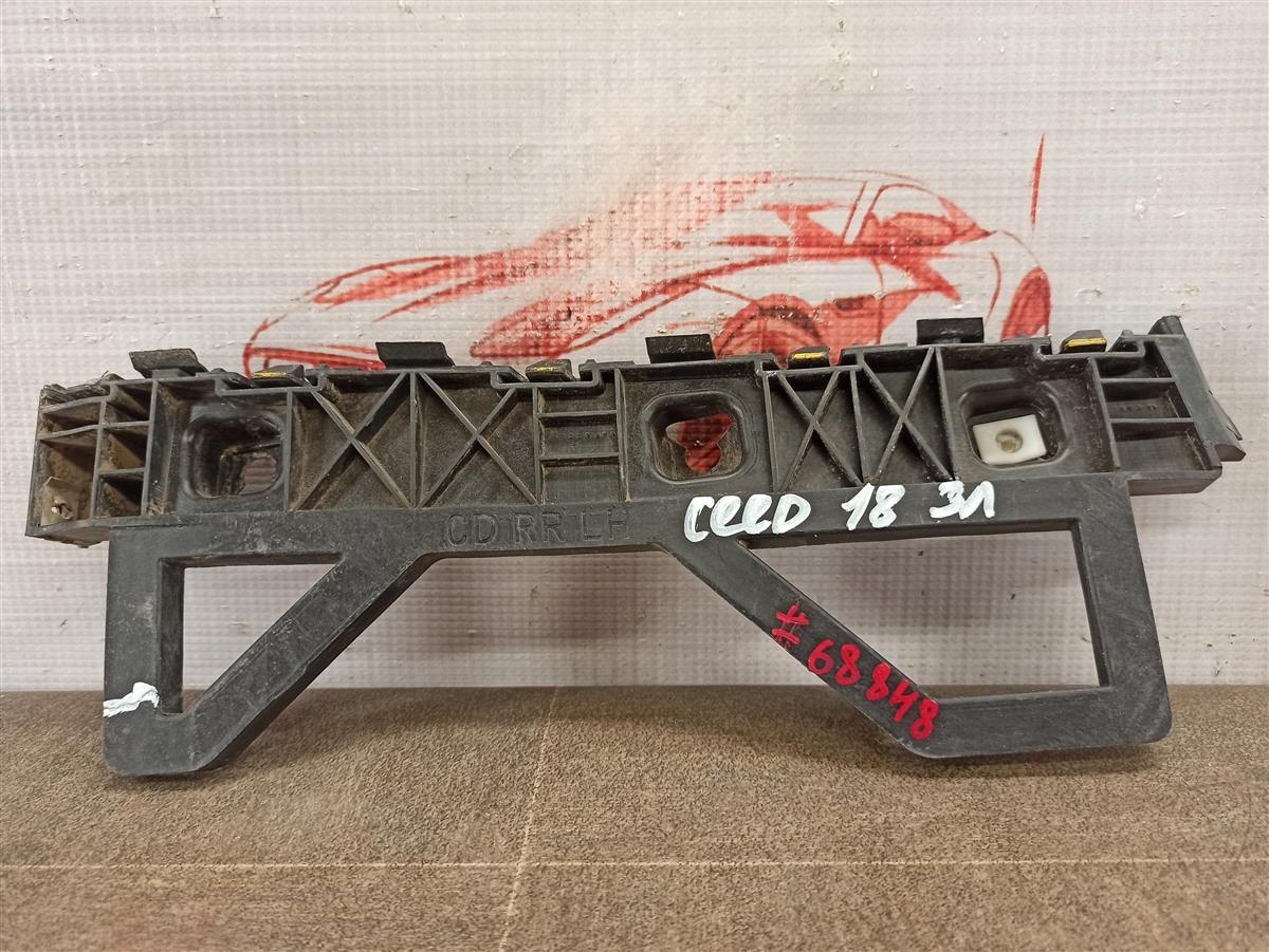 Кронштейн бампера заднего боковой Kia Ceed (2018 - Н.в.) левый