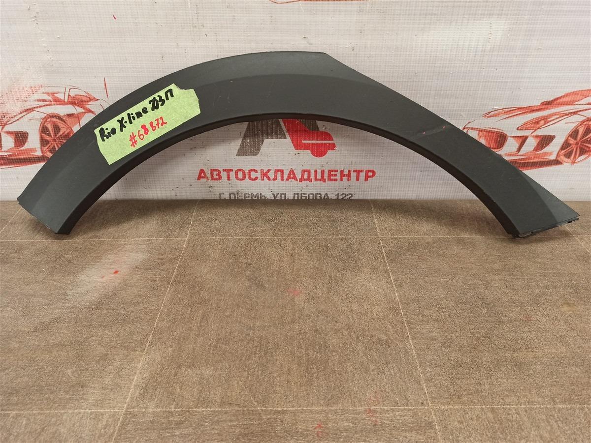 Накладка ( расширитель ) арки крыла - сзади справа Kia Rio X-Line (2017-Н.в.)