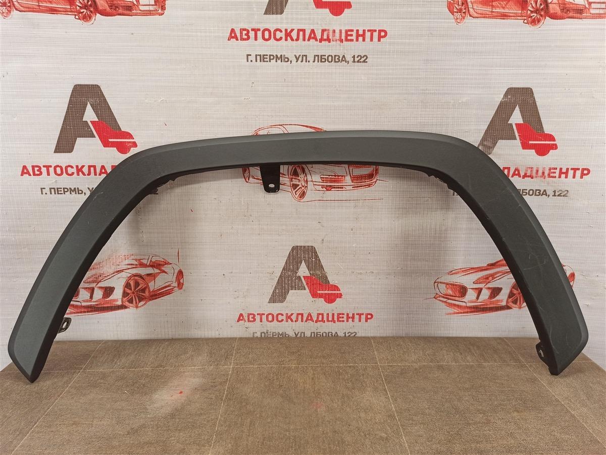 Накладка ( расширитель ) арки крыла - перед слева Toyota Rav-4 (Xa50) 2018-Н.в.