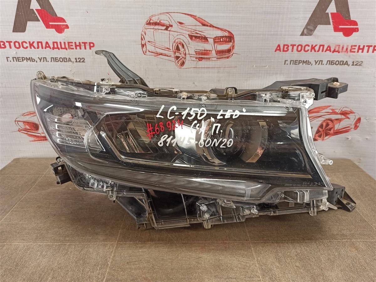 Фара правая Toyota Land Cruiser Prado 150 (2009-Н.в.) 2017