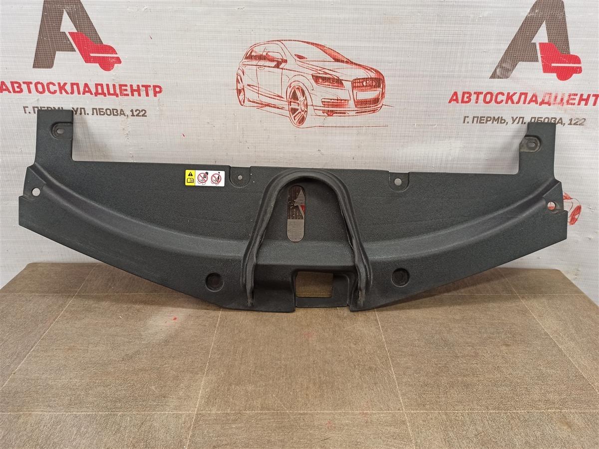 Обшивка багажника - панель задка Toyota Corolla (E21_) 2018-Н.в.