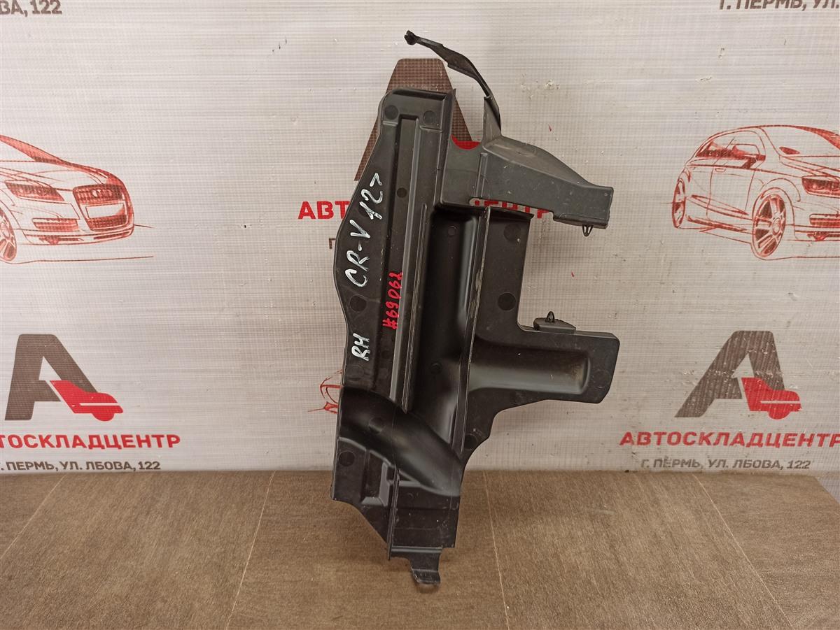 Дефлектор воздушного потока основного радиатора Honda Cr-V 4 (2012-2017) правый