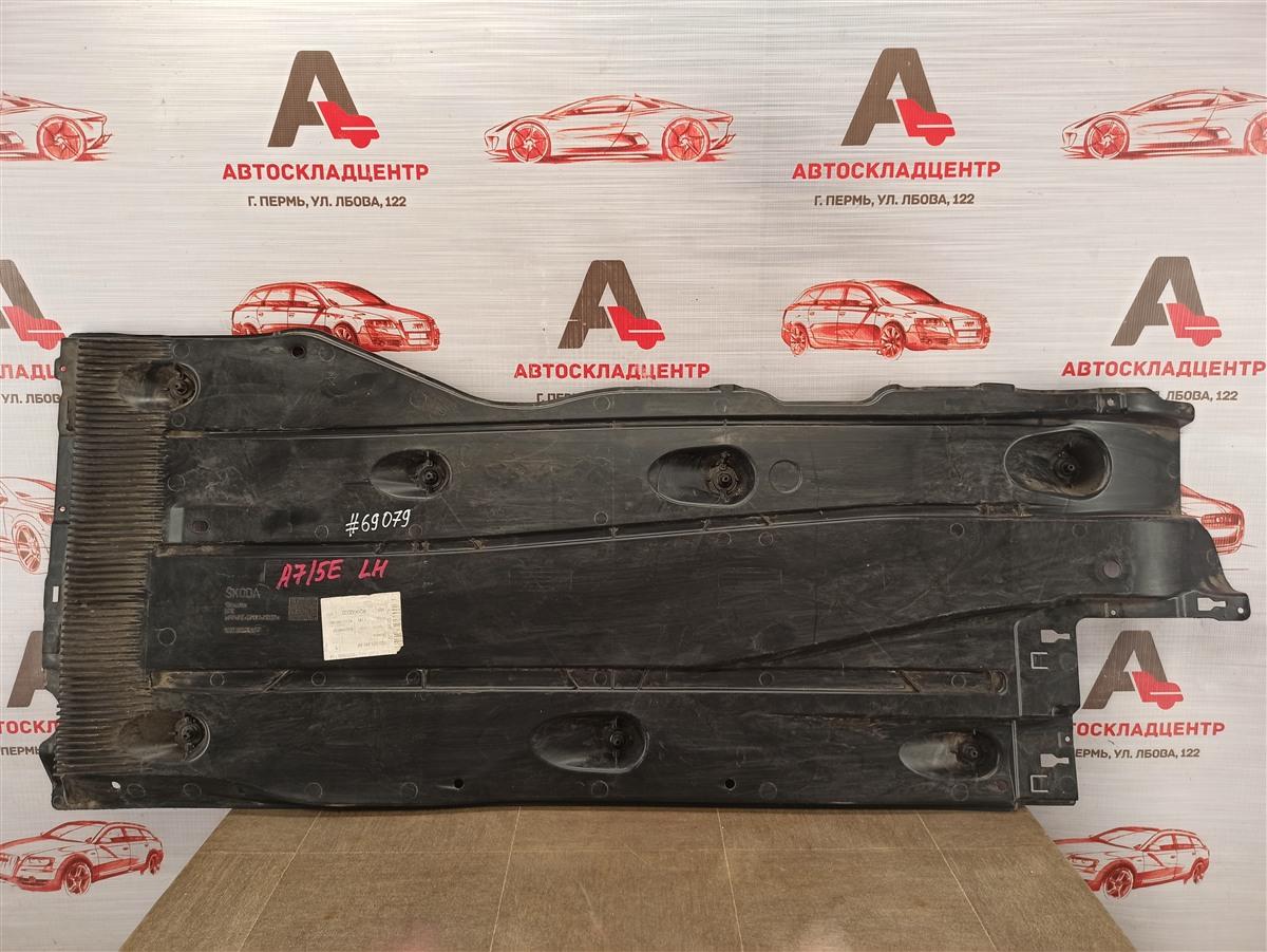 Защита днища кузова Skoda Octavia (2012-2020) левая