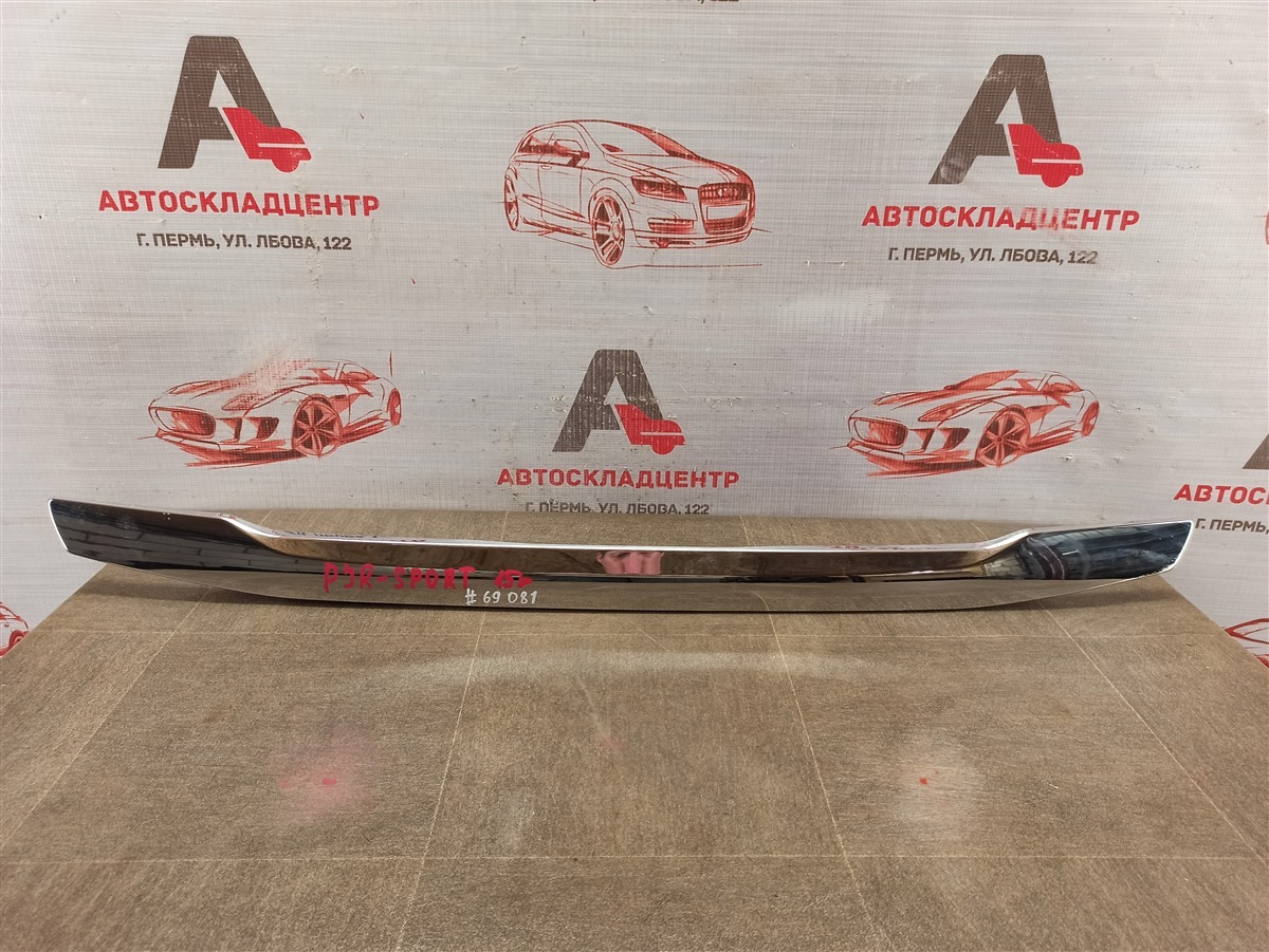 Ручка (молдинг) двери багажника Mitsubishi Pajero Sport (2016-Н.в.)