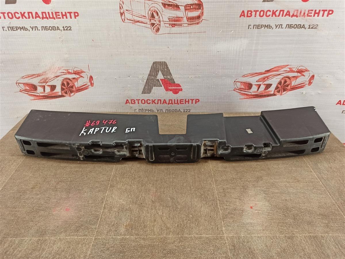 Абсорбер (наполнитель) бампера переднего Renault Kaptur (2016-Н.в.)