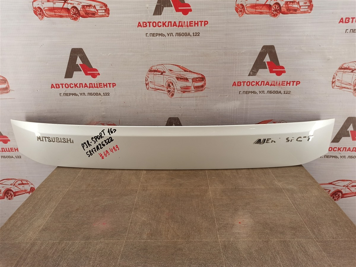 Накладка / молдинг двери багажника Mitsubishi Pajero Sport (2016-Н.в.)