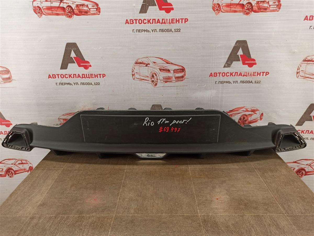Спойлер (накладка) бампера заднего Kia Rio (2017-Н.в.) 2020