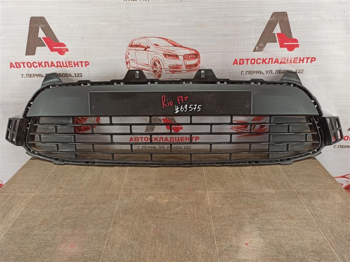 Решетка бампера переднего Kia Rio (2017-Н.в.)